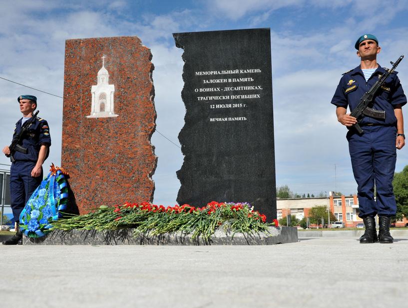 В Светлом появился мемориал в память о погибших десантниках