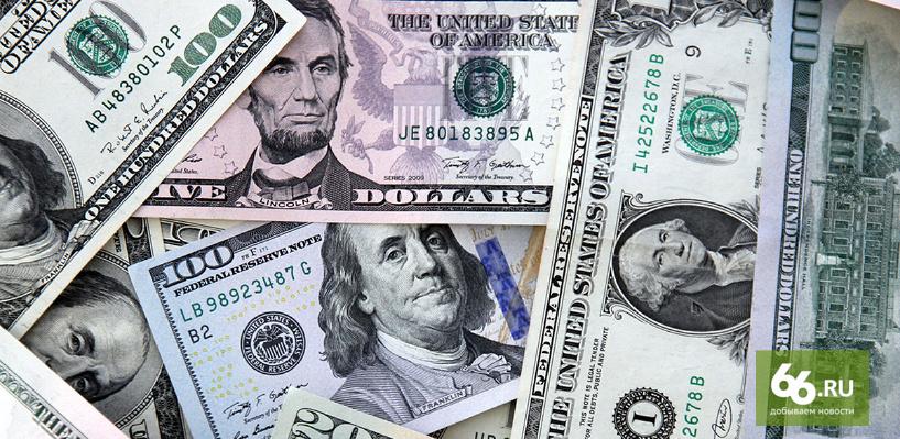 Доллар и евро скатились до минимальных за последние полгода показателей