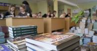 Омичи соберут донецких и луганских детей в школу