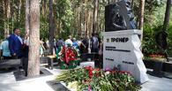 В Челябинске открыли памятник экс-тренеру «Авангарда» Валерию Белоусову