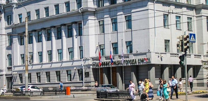 У омского депимущества новый директор — Елена Бреер