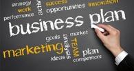Кто может получить субсидию на развитие бизнеса в Омске?