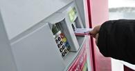 «Райффайзен» платит дважды: из-за технического сбоя банк списал лишние деньги с карт клиентов