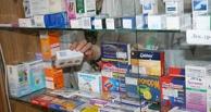 ФАС требует повысить цены на дешевые лекарства из списка жизненно важных препаратов