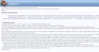 Роскомнадзор в сентябре навсегда заблокирует онлайн-библиотеку «Либрусек»
