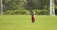 ФК «Иртыш» научит играть в футбол маленьких омичей
