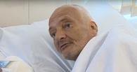 Норвежец, найденный на теплотрассе в Омске, оказался испанским путешественником