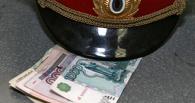 Омич пытался откупиться двумя тысячами рублей за пакет героина в машине