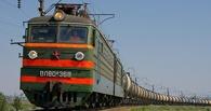 В Омской области под поездом погибла 15-летняя школьница