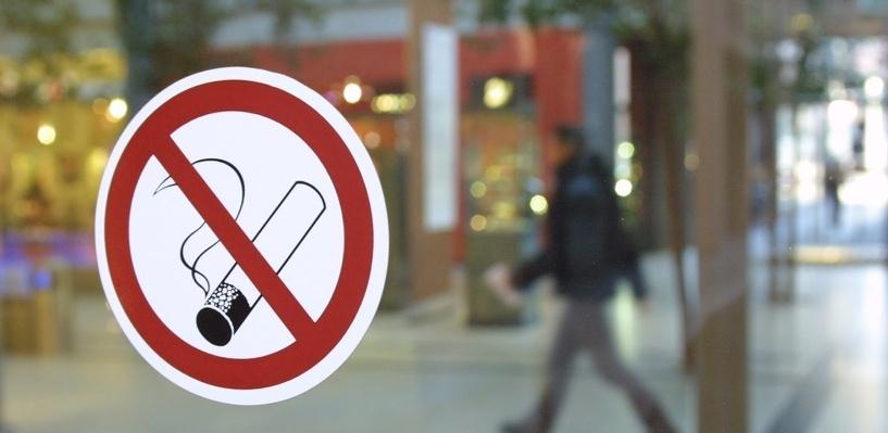 По аналогии с алкоголем: Госдума рассмотрит возможность запретить продавать сигареты по ночам