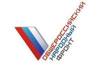 "Учредителями ""Народного фронта"" станут представители трех партий"