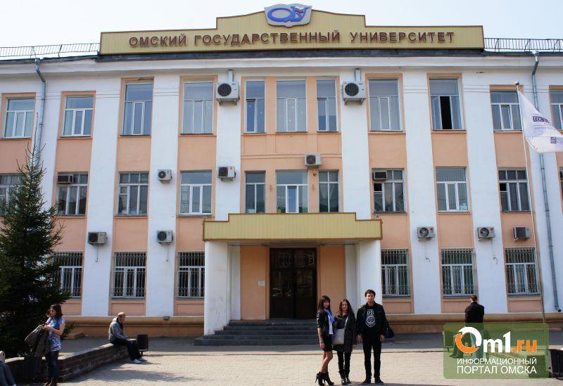 Омский университет запустил форум накануне выборов ректора