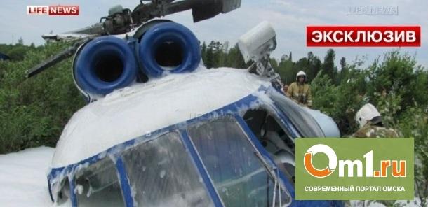 Названы две версии крушения вертолета МИ-8 в Томской области