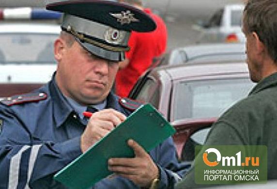 В Омске два полицейских за деньги подделали техпаспорт авто