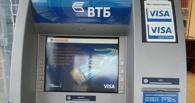 По делу «щедрого» банкомата сотруднику омской транспортной полиции дали три года условно