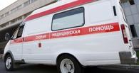 В Омске «Жигули» сбил 16-летнюю девушку