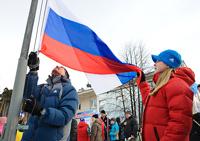 За призывы к сепаратизму в России будут сажать на 5 лет