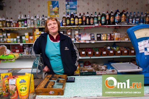 В магазинах Омской области продавали просроченные холодные чаи и соки