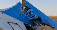 СМИ: На борту рухнувшего над Синаем А-321 был установлен двухчасовой таймер