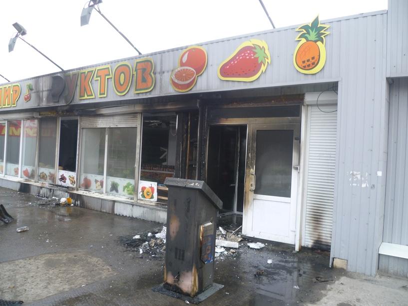 В Омске ищут поджигателей павильона «овощи-фрукты»