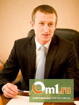 В Омске новым министром спорта стал 33-летний парень