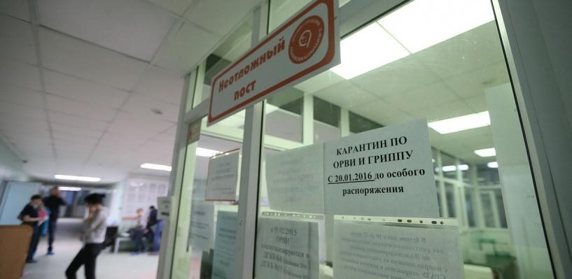 Владимир Путин обязал Минздрав пускать родственников тяжелобольных в реанимацию