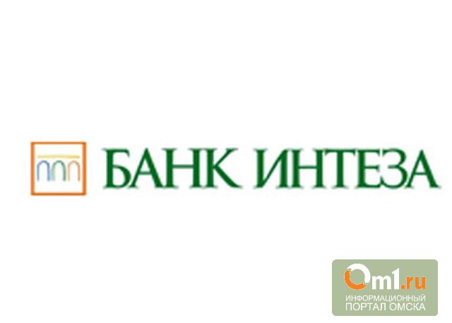 Акция «Специальные условия по рефинансированию кредитов других банков» для малого и среднего бизнеса в Банке Интеза