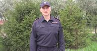 В Омске полицейский спас из горящей квартиры мужчину