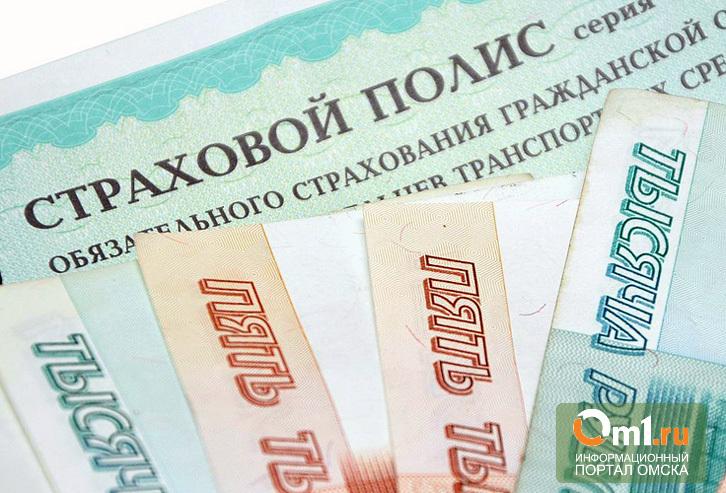 Центробанк предлагает на четверть повысить тарифы ОСАГО