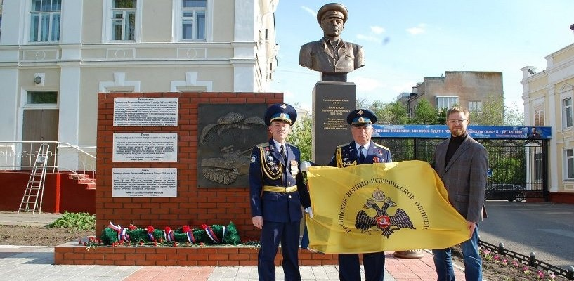 Комплекс воинской славы появился в Омском кадетском корпусе