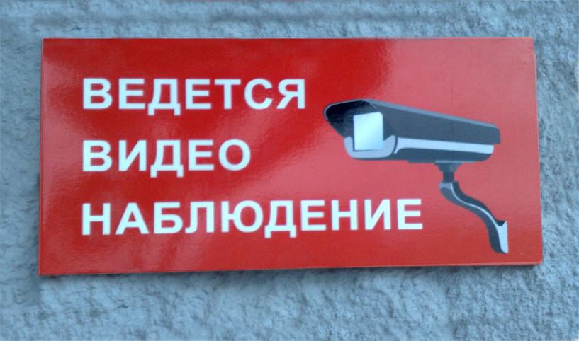 Омские школы через суд обязывают установить видеонаблюдение