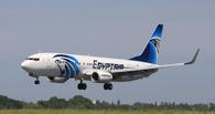 Неизвестные захватили пассажирский самолет EgyptAir (обновлено)