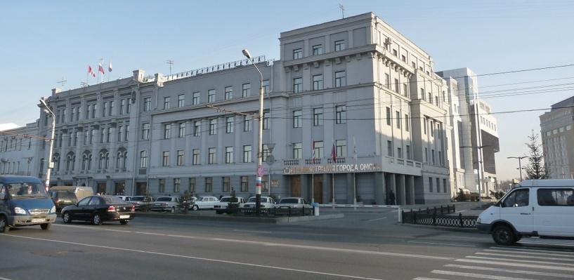 В Омске могут сократить функции департамента имущественных отношений