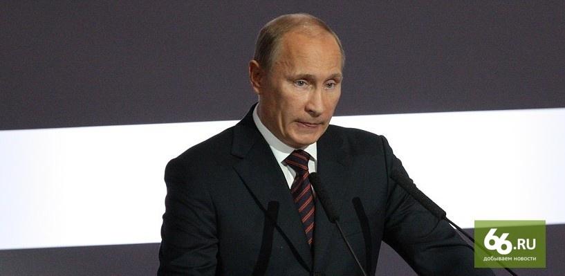 Владимир Путин вошел в десятку самых уважаемых мужчин Земли