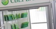 Сбербанк запустил систему распознавания лиц при оформлении кредита