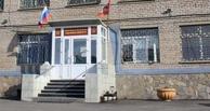 Омич, сидевший в СИЗО, отсудил у России 20,5 тысяч евро компенсации