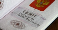 Житель Украины по поддельному паспорту украл у омича 65,5 тысяч рублей