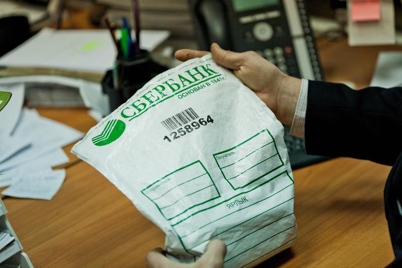 Сбербанк, ВТБ, Россельхозбанк: ЦБ впервые опубликовал список системно значимых банков