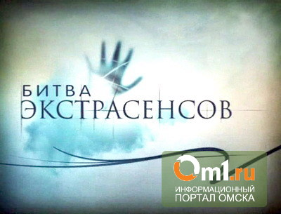 Омичи спрашивали «Яндекс» об «Авангарде», Дне студента и «Битве экстрасенсов»