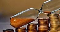 Более 80 тысяч омичей остаются без отдыха из-за долгов