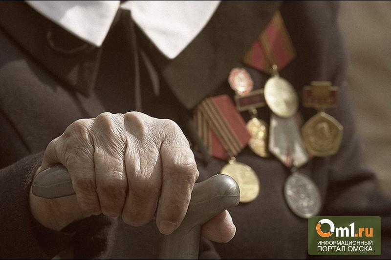 В Омской области житель Тюмени ограбил ветерана войны