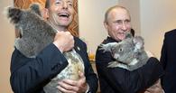 Владимир Путин: снижение цен на нефть не повлияет на российский бюджет