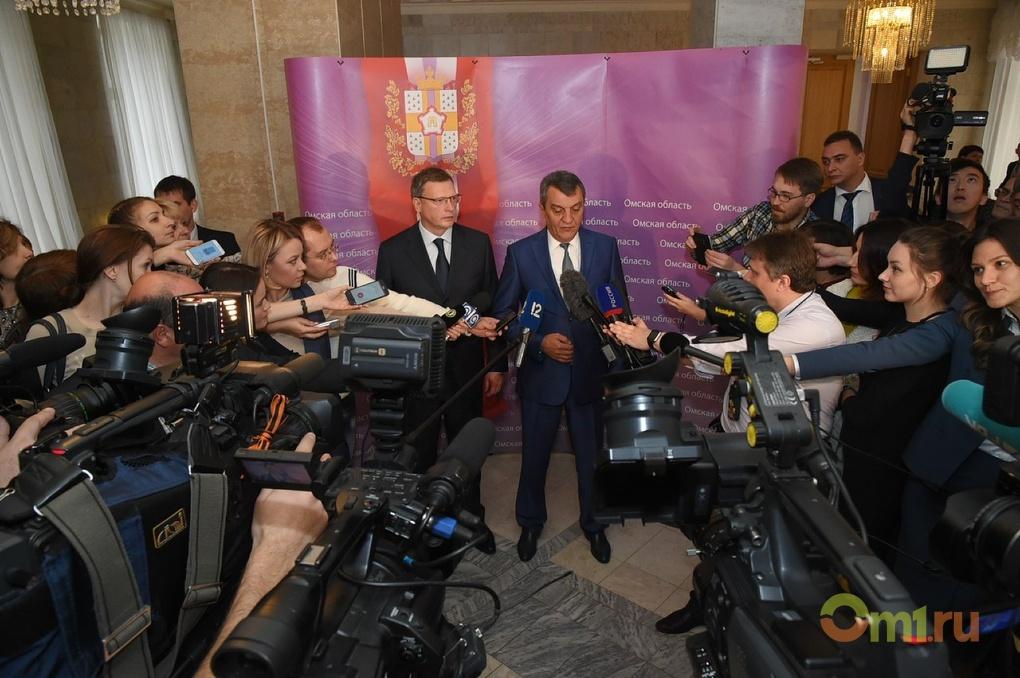 Бурков представил омским министрам новых кураторов