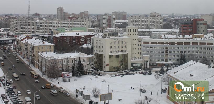 Омское такси – для омичей!