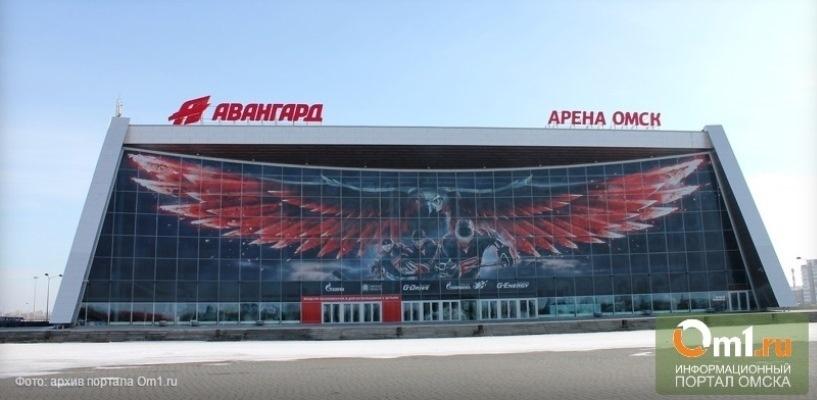 Минимальная стоимость билетов на Матч звезд омского «Авангарда» составит 200 рублей