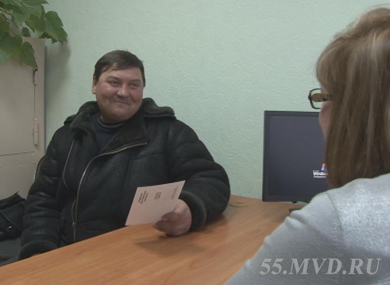 Бездомный омич благодаря полиции получил паспорт