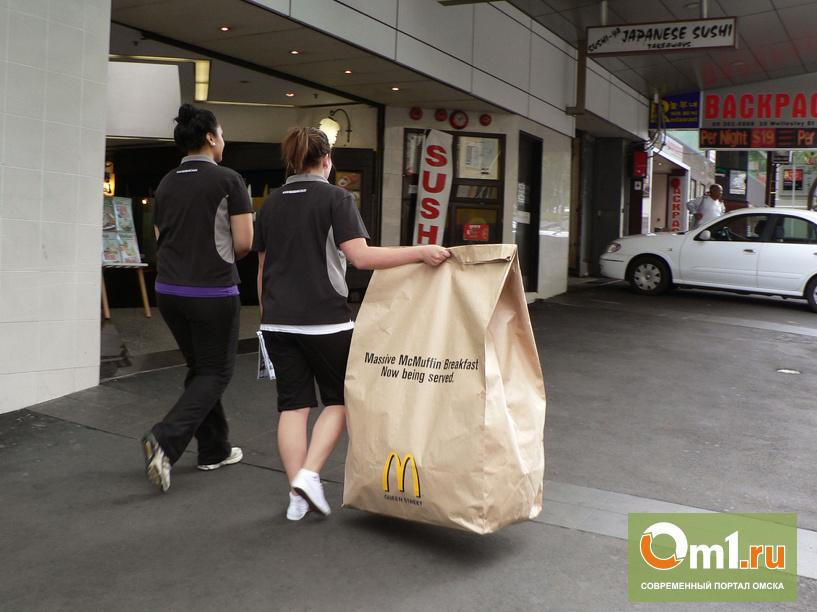 Мэр Омска раскритиковал меню «Макдональдса»