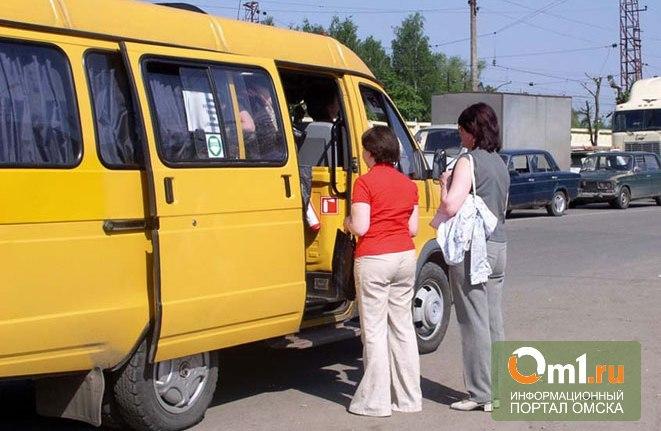 Владельцы омских маршруток предложили тариф в 24,2 рубля
