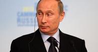 Путин поговорит с главами интернет-компаний о будущем IT-отрасли в России