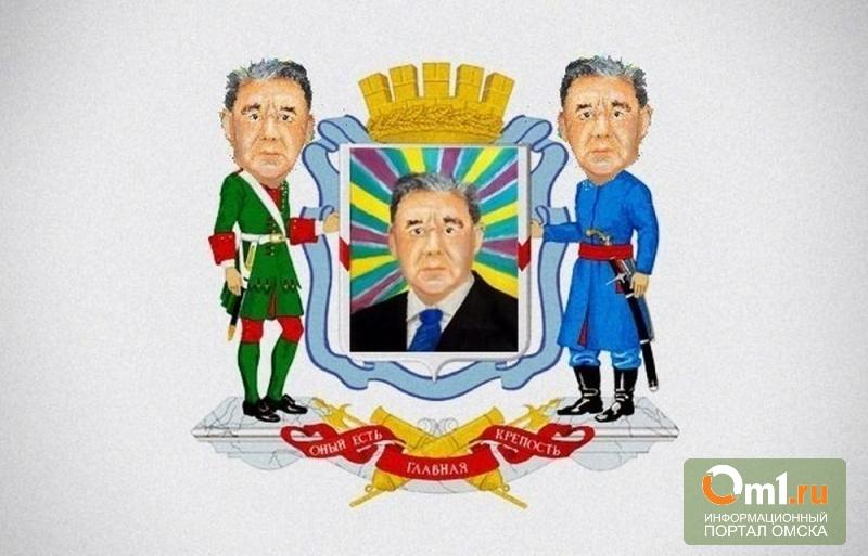 Уже сегодня депутаты могут выбрать новый герб Омска